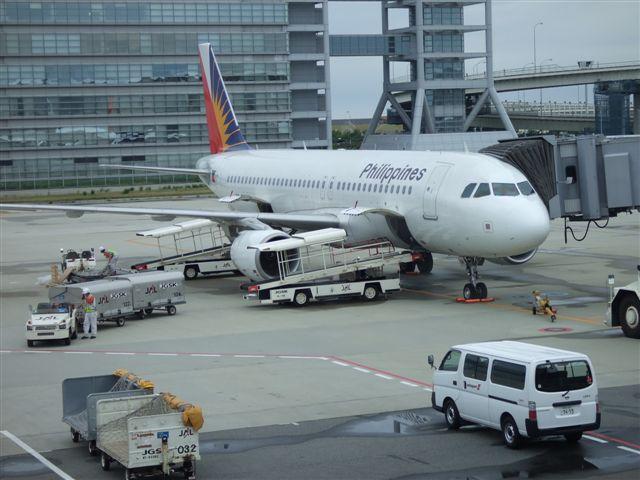 フィリピン航空が日本路線強化 | ena(イーナ)ブログ